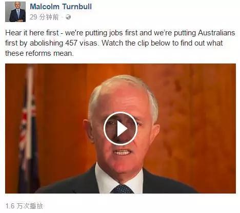 澳洲政府宣布废除457工作签